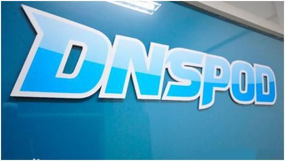 万网(阿里云)域名设置DNSPOD解析