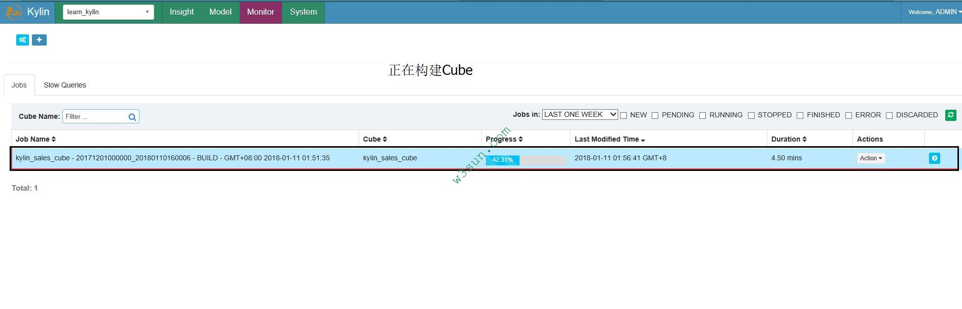 Kylin利用Restful API构建Cube